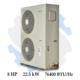 مینی VRF وستن ایر 8 اسب بخار قیمت مشخصات کیلو وات