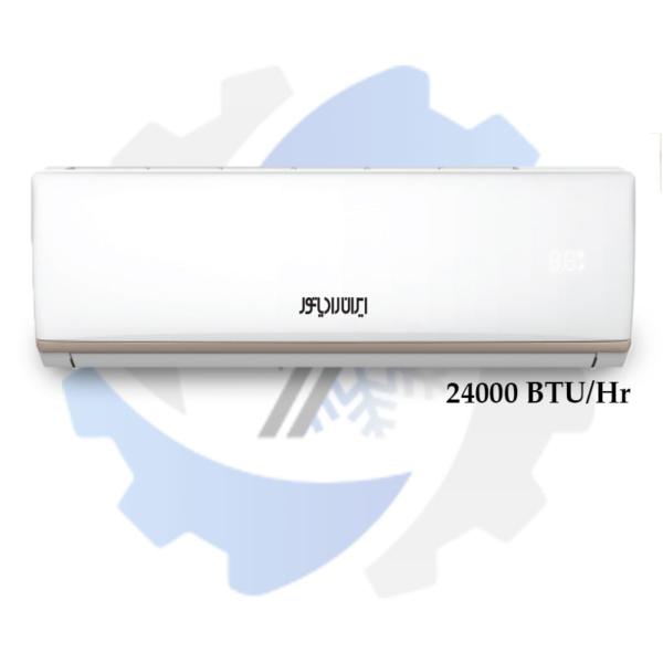 خرید کولر گازی و اسپلیت ایران رادیاتور 24000